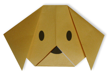 Мордочка собаки.Оригами.